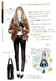 Fashion Painting, Fashion Art, Love Fashion, Fashion Beauty, Girl Fashion, Autumn Fashion, Fashion Outfits, Womens Fashion, Fashion Design