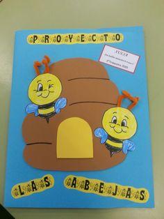 portada proyecto abejas salceda curso 2014/15 inf 4 años