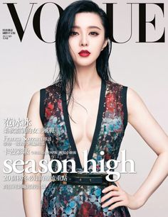 Fan-Bingbing-Vogue-Taiwan-September-2015-Cover-Photoshoot01