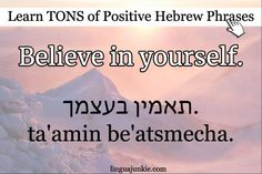 Hey Junkies, Want to learn some positive Hebrew words and phrases? The kind you need you know as a learner? Learn Hebrew Online, Learning A Second Language, Hebrew School, Hebrew Words, Hebrew Quotes, Word Study, Love The Lord, New Students, Judaism