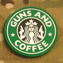 Starbucks Morale Patch