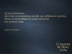 Greek Quotes, True Stories, Favorite Quotes, Poetry, Romance, Mindfulness, Mood, Feelings, Sayings