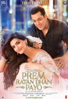 Bollywood upcoming Indian family and drama film Prem Ratan Dhan Payo is schedule for release on 12 November 2015 in all over India. In the film Salman Khan and Sonam Kapoor in lead roles and Neil Nitin Mukesh and Swara Bhaskar in supporting roles. Imdb Movies, 2015 Movies, Famous Movies, Latest Movies, Sonam Kapoor, Streaming Vf, Streaming Movies, Salman Khan, Prem Ratan Dhan Payo