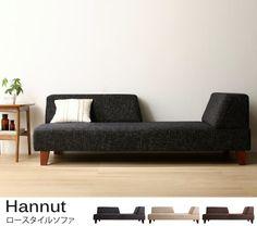 ちょっと変わったカタチのソファ!先進的なインテリアショップのようなデザインで、インテリアで人と差をつけたいアナタの心をくすぐります。 Cool Chairs, My New Room, Sofa Furniture, Daybed, Love Seat, Cottage, Couch, Living Room, Interior