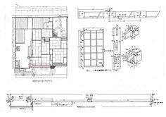 house shoji detail