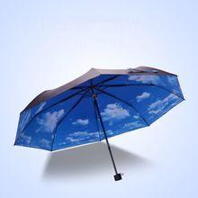 Umbrella Creative Blue Sky Anti-UV Umbrella Rain Women Folding Umbrella Parasol White Cloud Sunscreen Balck Coating Umbrella Men(China (Mainland))