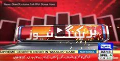 Nawaz Sharif Exclusive Talk With Dunya News