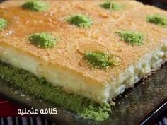 ▶ كنافة حلويات سعد الدين - YouTube