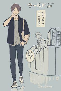 イケメンなのに…! 那多ここねさんのクールドジ男子にときめく | アリシー Drawing Reference Poses, Art Reference, Anime Boy Zeichnung, Anime Girl Dress, Boy Illustration, Manga Boy, Anime Artwork, Boy Art, Anime Style