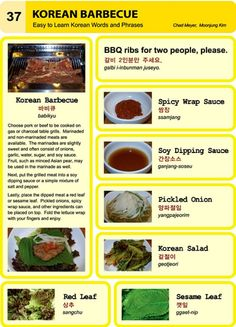 How to order Korean Barbeque