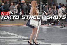 Tokyo Street Shots - SPECIAL EDITION: Panasonic GH4 & Legs!