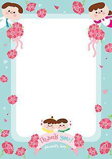 이미지포털 아이클릭아트 Alphabet Activities, Preschool Activities, School Labels, Hello Kitty, Projects To Try, Clip Art, Diy Crafts, Fancy, Wallpaper