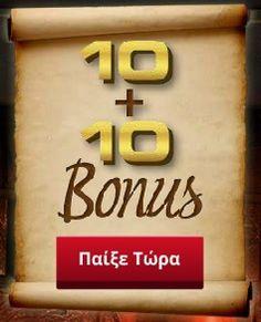 Stoiximan Casino: 10€+10€ Reload Bonus μόνο για σήμερα (28/12)  http://www.betarades.gr/stoiximan-casino-10%E2%82%AC10%E2%82%AC-reload-bonus-mono-gia-simera-28/12_p_25810.html @stoiximanCasino #casino #stoiximan @stoiximan #slots #freespins