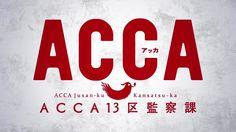 TVアニメ『ACCA13区監察課』PV第2弾