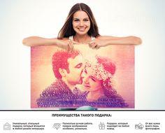 Портрет из слов AVANGARD на заказ • Оригинальный подарок • Сроки создания макета 2 дня • Печать на холсте • Доставка по России. Источник: http://www.lidart.ru/#!portret-iz-slov/c1jmb