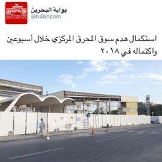 . . #فعاليات_البحرين #bahrain_events #السياحة_في_البحرين #tourism_bahrain #tourism_in_bahrain #tourism #travel #البحرين #bahrain #الكويت #السعودية #قطر # #الإمارات #دبي #عمان #uae #mydubai #dubai #oman #ksa #kuwait #qatar #saudiarabia #b4bhcom