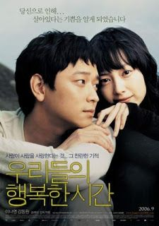 Maundy Thursday - Asian Drama Review  Maundy Thursday is a 2006 Korean movie about an unlikely romance between two people with grief-sticken past -- a man on death row and a suicidal lady.