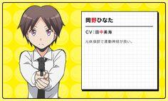 Morita Kazuaki, Lerche, Ansatsu Kyoushitsu, Okano Hinata (Assassination Classroom)
