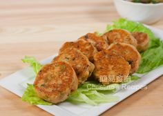 Thai Curry Fish Cakes  from Christine�s Recipes
