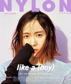 Nylon Japan 表紙 anniversary like a boy Magazine Design, Graphic Design Magazine, Magazine Japan, Cool Magazine, Magazine Covers, Nylons, Identity, Brazilian Women, Design Poster