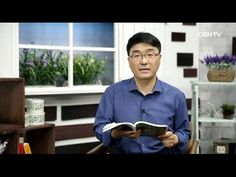[생명의 삶] 20160611 죄로 허물어진 자리를 예배로 다시 세우십시오 (느헤미야 6:15~7:4) - YouTube