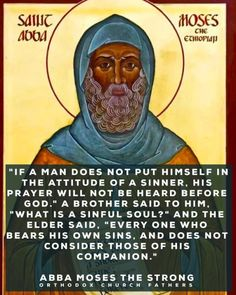 Orthodox Church Fathers Quotes Early Church Fathers, Wise Quotes, Wise Sayings, Pray Always, Jesus Art, Church Quotes, Saint Quotes, Father Quotes, Orthodox Christianity