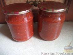 Фото приготовления рецепта: Соус «Ткемали» - шаг №10