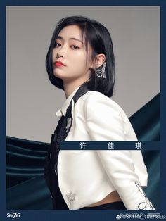 Korean Short Hair, Korean Girl, Girlfriend Meme, Women In China, Korean People, Korean Dress, China Girl, Casual Work Outfits, Girls Show