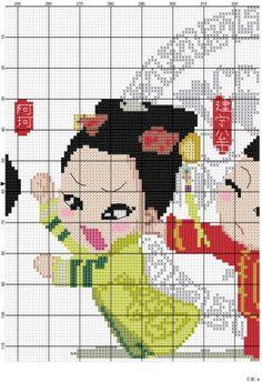 5/7 Oriental. Cross stitch.