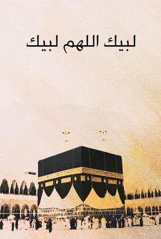 Islamic Art and Quotes — Animation of Haj Prayers (Labbaika Allahuma. Muslim Images, Islamic Images, Islamic Videos, Islamic Pictures, Islamic Art, Mecca Wallpaper, Islamic Quotes Wallpaper, Wallpaper Backgrounds, Mecca Islam