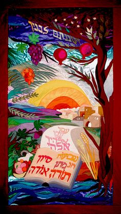 On Sunday we'll celebrate Shavuot, who is also the feast of Giving the Torah and the harvest Festival.  Art by Bracha lavee