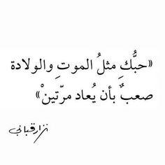 حبك،،، م