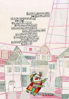 Whatever it was Author - Farideh Khalatbaree Illustrator - Afra Nobahar