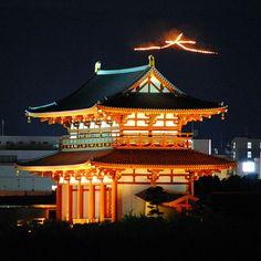 """奈良の大の字 送り火   Nara - The character """"dai"""" (大) is lit on the final night of o-Bon to send off the spirits"""