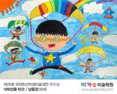 아동미술에 대한 이미지 검색결과 Painting For Kids, Drawing For Kids, Art For Kids, Back To School Art, Art School, Art Transportation, Group Art Projects, Art Plastique, Art Music