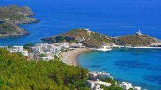 Kythira island south of Peloponnese Greek Islands, Paradise, Visit Greece, Places, Nature, Pictures, Travel, Outdoor, Athens