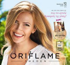 Ο νέος κατάλογος C 12  http://gr.oriflame.com/products/catalogue-viewer.jhtml?per=201312