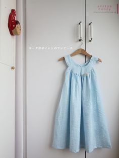 Blue Dress with Rainbow and Embroidery Detail via Cotton Candy