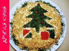 Салат Новогодняя Елочка! Коллекция праздничных салатов!