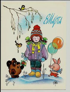 Bear, piglet, birds and girl - Vintage Russian old Postcard