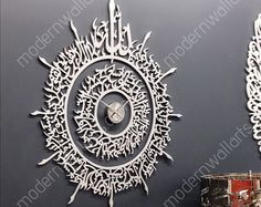 Made to order  Item: Surah Ikhlas wall clock Material : Wood Clock brand used : Karlsson Size : 26.5 x 26.5  Beautiful functional art. This well sized and modern look will definitely light up your space. Disclaimer: Items are handmade and may come with a few imperfections, but they are usually hidden on the side and are not noticeable.  Any questions? Feel free to ask.  We also do custom work, so if you have a design in mind, contact us and we can discuss possibly creating it!   Text, call…