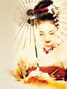 Memorias de una geisha ((Memoirs of a Geisha) 2005. Suzuka Ohgo