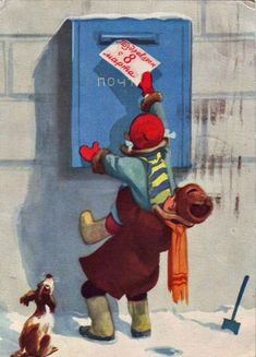 Ностальгия. Открытки СССР с праздником 8 марта - Ярмарка Мастеров - ручная работа, handmade