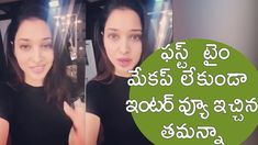 Tamannaah Bhatia Latest interview with out make up South Indian Actress, Indian Actresses, Interview, Make Up, Women, Fashion, Moda, Fashion Styles, Makeup