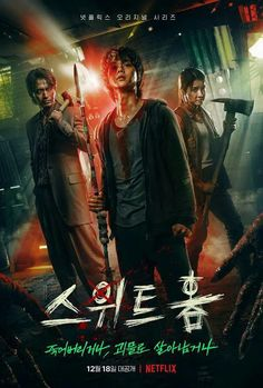 Doramas Mp4 Doramasonline En Pinterest 828 Seguidores Will tell the story of the realistic dating lives of young people fighting to survive in a hectic city. doramas mp4 doramasonline en