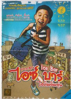 Ice Bar Korean Movie DVD All region Korean Audio with English Sub Thai Audio  Sub Available ** AMAZON Great Sale