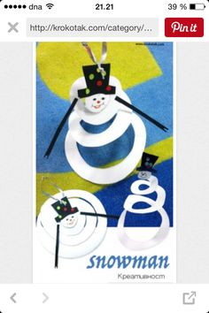 Our school room: Arts – Spiral Snowman – winter – … - Kids Crafts Ideas Preschool Christmas, Christmas Activities, Winter Christmas, Kids Christmas, Winter Art Projects, Winter Crafts For Kids, Winter Kids, Kindergarten Art, Preschool Crafts