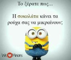 Funny Greek Quotes, Laughter The Best Medicine, Love Chocolate, Minions, Funny Jokes, Lol, Memes, Sentences, Funny Things