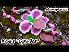 """Колье """"Орхидея"""" ❤ Полимерная глина ❤ Мастер-класс ❤ Украшения из полимерной глины - YouTube"""