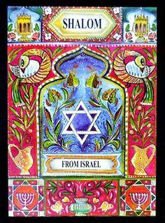 "israel souvenir Postcard ""shalom from israel"" peace"